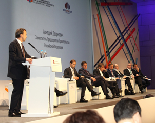 "The Russian Forum ""The textile and apparel industry: course to the competitiveness"""